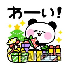 クリスマスわーい!