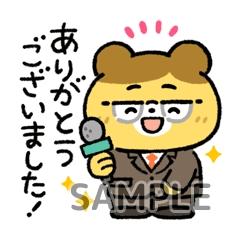 くま田さんありがとう