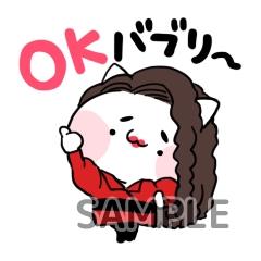 OKバブリ〜